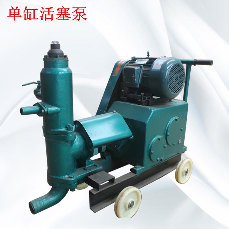 郑州厂家直销灰浆注浆泵,灰浆注浆机,水泥灰浆搅拌机