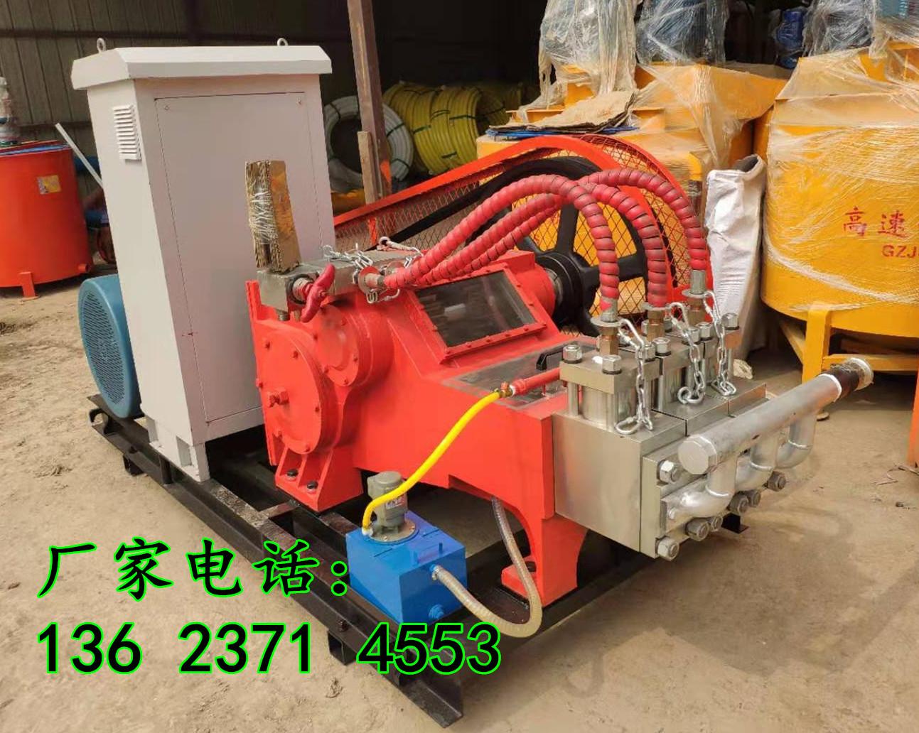石家庄GPB-90E高压旋喷泵注浆泵,双管高压旋喷桩设备