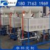 自强直营反应釜导热油加热器ZQ大功率热压快装电磁感应导热油炉