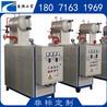 供应工业型多槽清洗机超声波清洗机五金零件清洗机定制