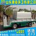 新能源電動灑水車價格純電動小型三輪噴灑車節能環保綠化環衛