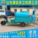 晟豪環衛生產多功能工地專用小型電動灑水車道路清洗園林綠化灑水車