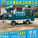 新能源電動灑水車的價格電動灑水車生產廠家晟豪環衛設備制造有限公司