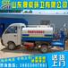 晟豪環衛改裝電動灑水車廠家小型灑水車圖片灑水車改裝小型批發
