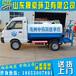 晟豪環衛加工定做電動灑水車三輪灑水車灑水車價格電動垃圾車