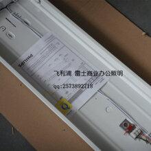 飞利浦TBS299T5格栅灯盘228W3001200mm嵌入式办公灯具图片