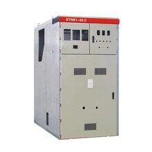 KYN61-40.5KV高压开关柜铠装移开式交流金属封闭开关设备图片