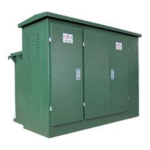 ZGS型组合式变电站终端型美式箱变美式箱式变电站高压环网柜开闭所环网柜图片