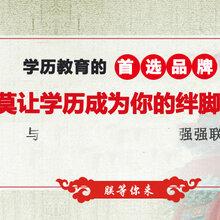 苏州吴江成人教育学历提升有不用上课拿大专证的吗?