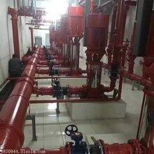 消防泵高揚程多級泵噴淋泵消火栓泵廠家直銷