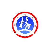 河南省洛阳三门峡二级建造师培训那个机构比较好求推荐