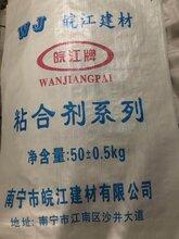 广西南宁市皖江专业生产界面剂,抗裂砂浆,保温砂浆图片