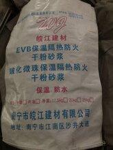 广西省南宁市厂家直销无机玻化微珠保温砂浆,抗裂砂浆,界面剂图片