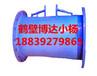 煤礦設備VLG型V錐流量計廠家直銷