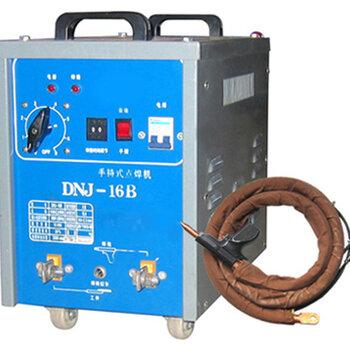 DNJ系列手持式点焊机