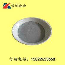 铝粉-300目高纯铝粉金属铝粉超细铝粉雾化铝粉图片