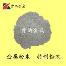 高导热-球形氮化铝粉图片