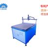 久耐環氧樹脂自動灌膠機設備生產
