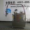 東莞久耐機械制造慢回彈軟泡發泡機