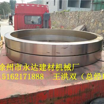 丹东地区烘干机滚圈回转窑轮带铸钢配件