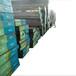 鋼材批發撫順FT64(S136)圓棒S136模具鋼高光潔度的表面