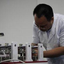 广州仪表计量校准CNAS校准证书