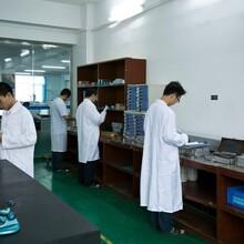 遂宁市CNAS校准证书图片