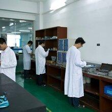 铜陵市化验室仪器设备校准价格优惠快速下厂