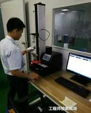 连云港市仪器检测单位图片
