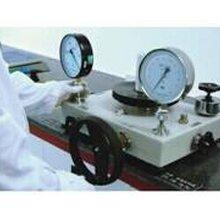 乌海市化验室仪器设备校准价格优惠快速下厂