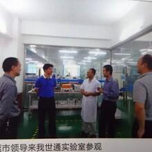 阳江市仪器校验全国各地上门服务图片