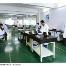 连云港市仪器测量CNAS校准报告图片
