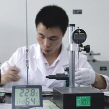 清远市仪器仪表计量校准单位图片