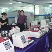 扬州市仪器校对单位图片