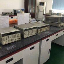 沧州市化验室仪器设备校准价格优惠快速下厂