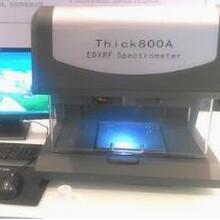 马鞍山市仪器标定检测公司电话图片