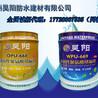 广州聚氨酯灌浆材料好用吗?昊阳防水提供专用灌浆料