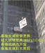 武漢損壞幕墻玻璃維修#玻璃改開窗#換膠
