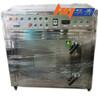 微波反应设备,微波反应设备优缺点,微波反应设备厂家,微波反应釜,微波反应釜厂家