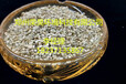 麦饭石园艺多肉种植3-6mm麦饭石颗粒饲料添加剂用麦饭石粉