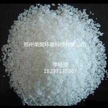 厂家供应石英砂硅砂地坪铸造滤料石英砂图片