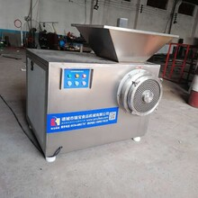 JRJ-400型果蔬絞切機辣椒醬加工絞切機全自動絞切機圖片