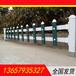 新余小区护栏PVC草坪护栏塑钢阳台护栏