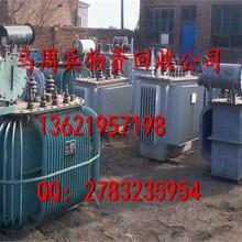 黄山市回收铜芯电缆回收店铺图片