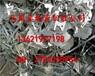 寶山區回收高壓光伏電纜優質商家