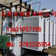 宝山区回收发电机回收商回收专家图片