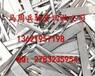 寶山區回收高壓鋁芯電纜免費上門收貨