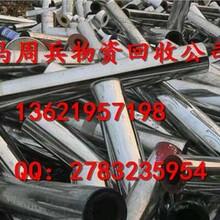 舟山市回收不锈钢AA再利用图片