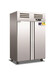 西安厨房设备西安制冷设备双大门冷藏冷冻柜
