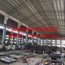 哈尔滨市厂房承重安全检测鉴定咨询服务中心